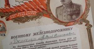 Bolsevik diktatúra összefoglalása
