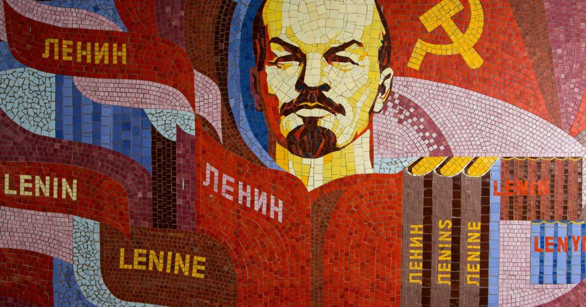 Lenin illustration