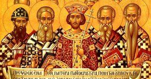 Arius és arianizmus
